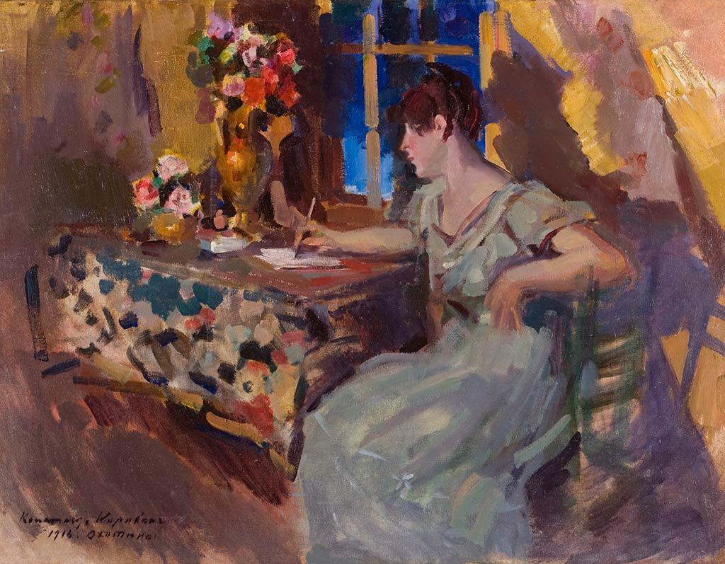 живопись начала 20 века в россии доклад